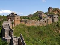 KINA PEKING, XI'AN, SUZHOU, SHANGHAI - 10 dana