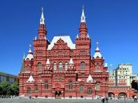 MOSKVA - 5 dana
