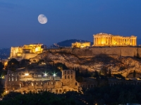 ATENA I GRČKA
